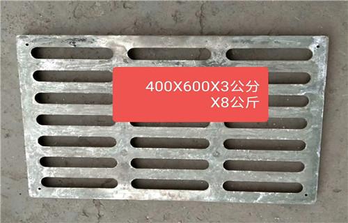 徐州供雨水球墨鑄鐵井蓋