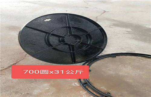 漯河球墨鑄鐵污水井蓋廠家鑄造