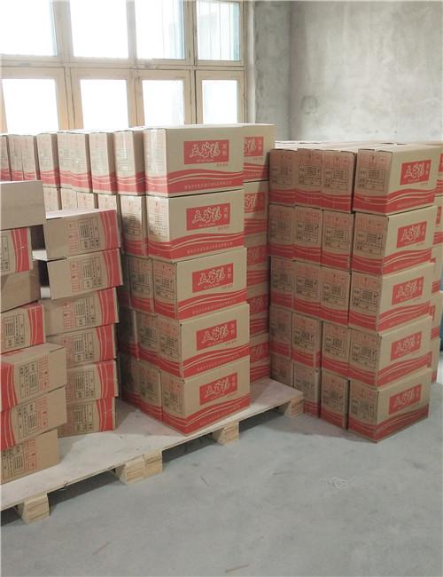 邯鄲紅豆薏米代餐粉