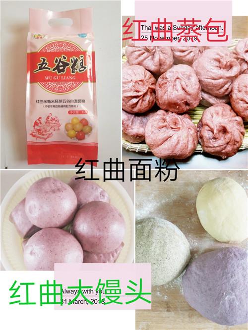 麗水蕎麥自發面粉
