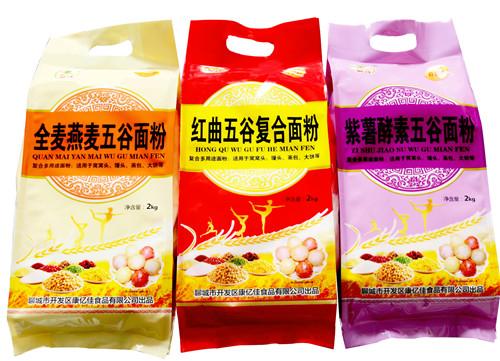 中山紫薯酵素五谷自發面粉
