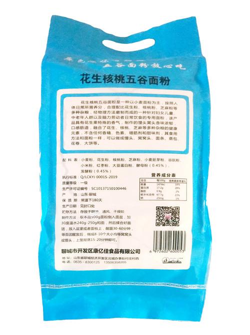 合肥玉米自發面粉代理加盟