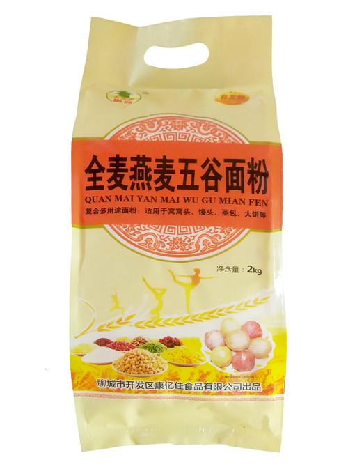 河南原漿米粉五谷代餐粉