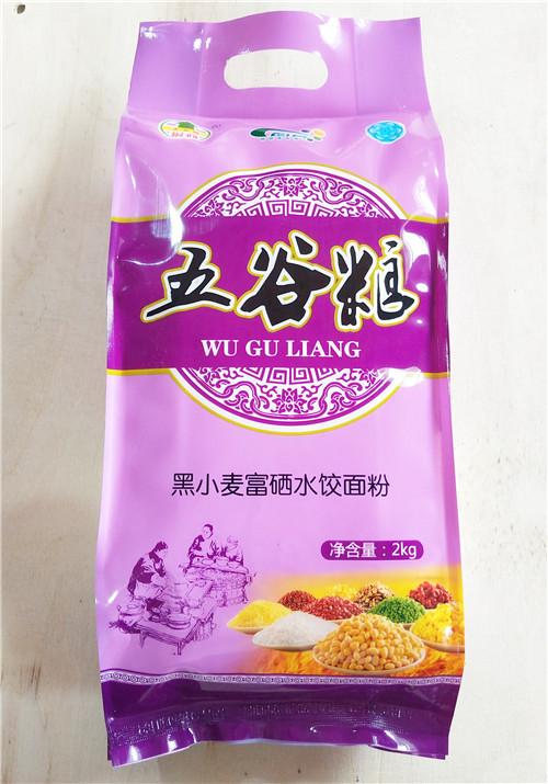 崇左紫薯酵素五谷自發面粉代理加盟