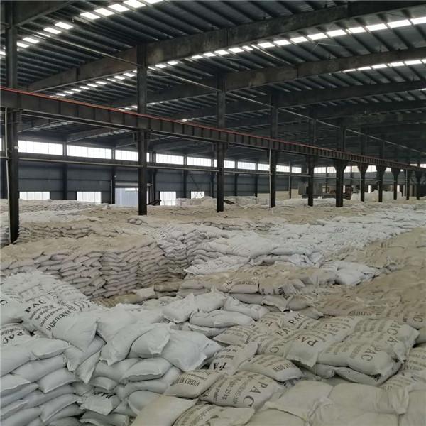 海南省液體醋酸鈉實業有限公司