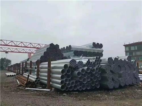 海南鍍鋅燃氣鋼管定制定做