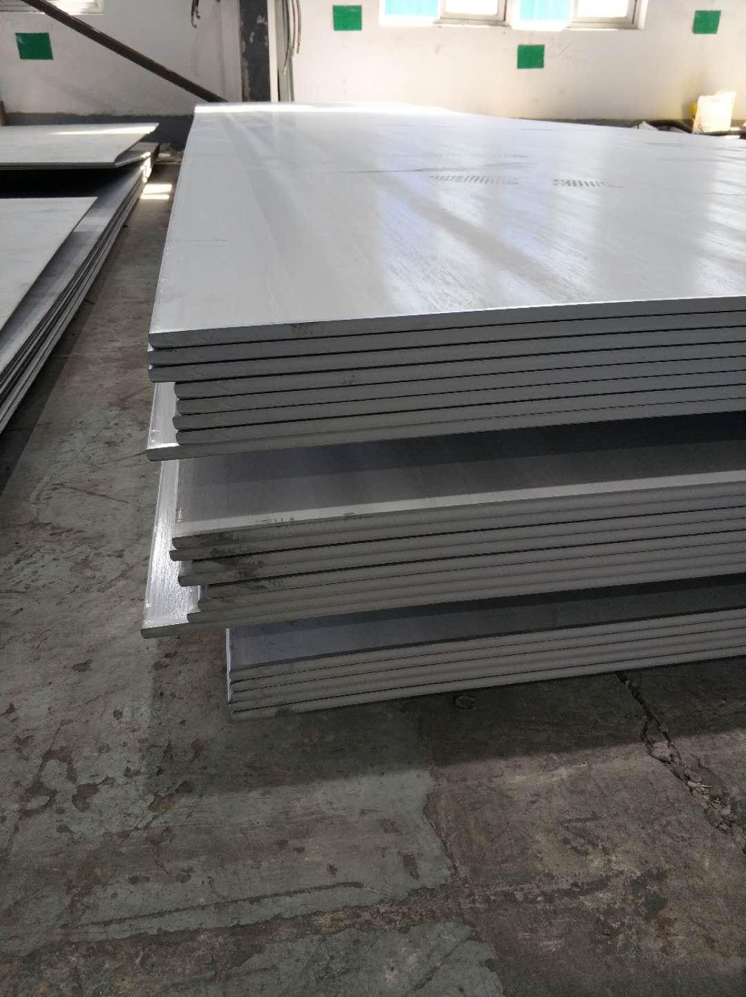 黃岡2507不銹鋼板質優價廉