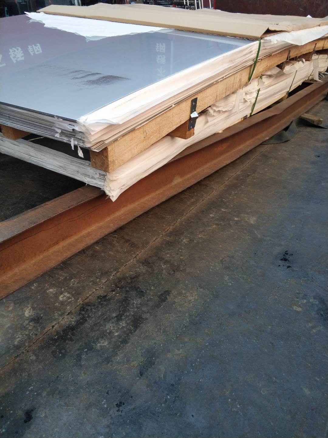 六安304不銹鋼花紋板代理商 市場低價格