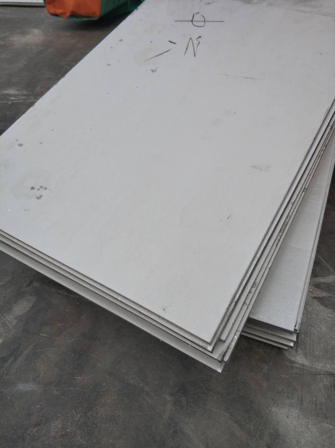 黑龍江2205不銹鋼板價格優惠