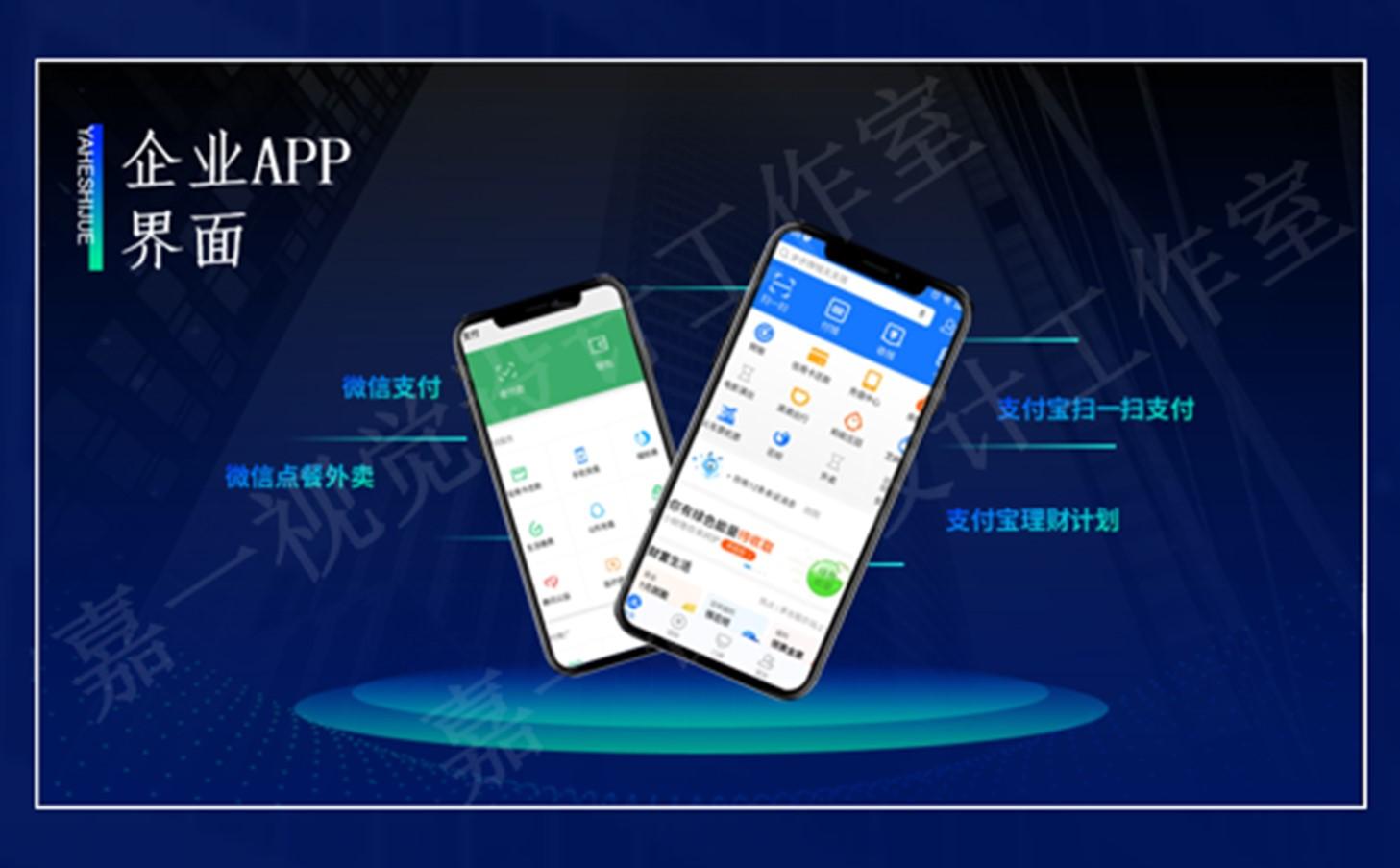 遼源市ppt制作公司-專業PPT代做-追求品質