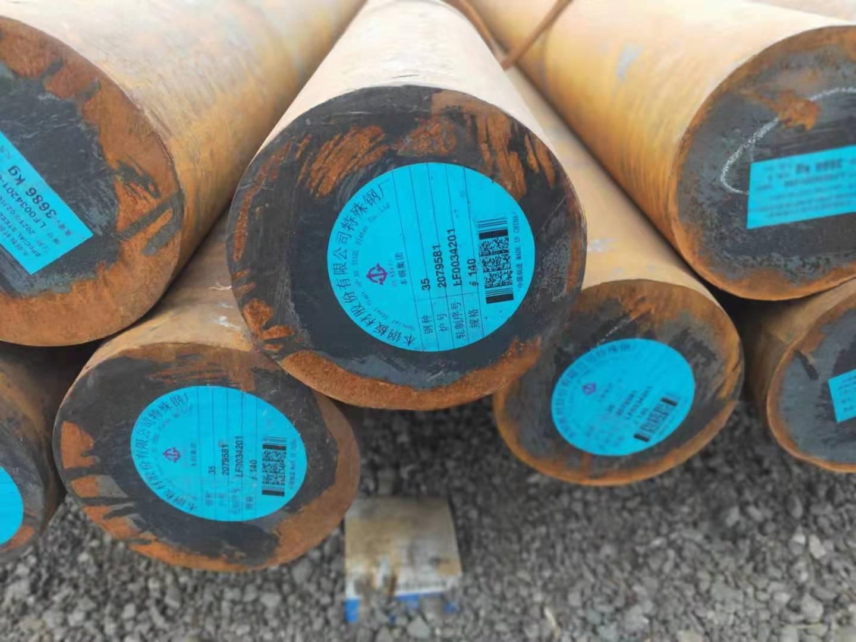 玉林80#圓鋼生產廠家