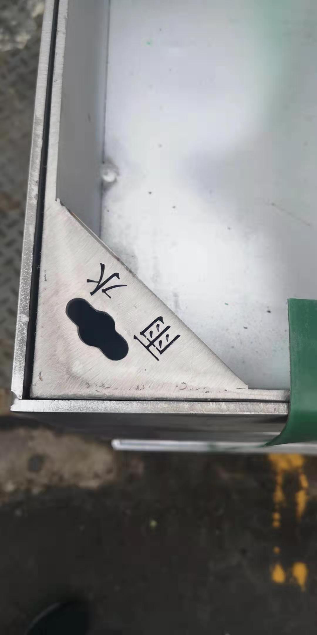 不銹鋼隱形井蓋-云浮市政電力井蓋