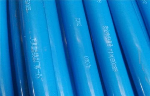 岚皋MHYBV--7-2拉力电缆山西专用原厂精品