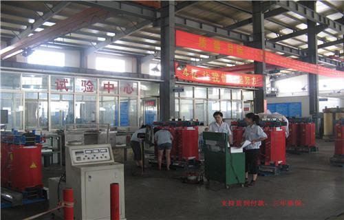 江苏干式变压器厂家总经销