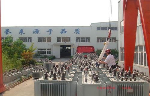 克拉玛依S11油浸式变压器厂家/质保三年