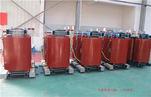 宁夏SCB10干式变压器我们更专业