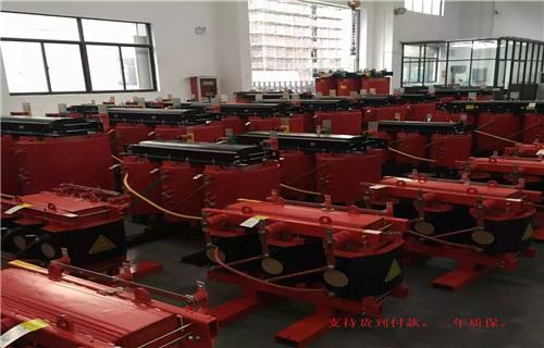 绍兴干式变压器生产厂家