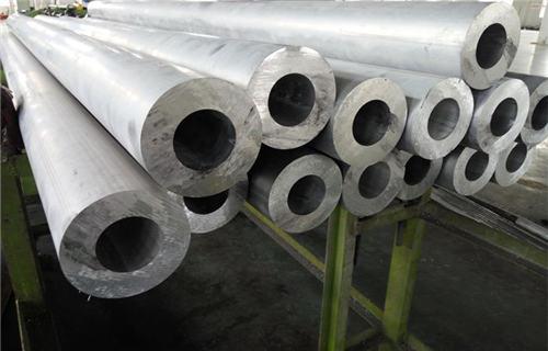 6061铝管6*1 8*1 10*16063铝合金管北海无缝铝管厂家
