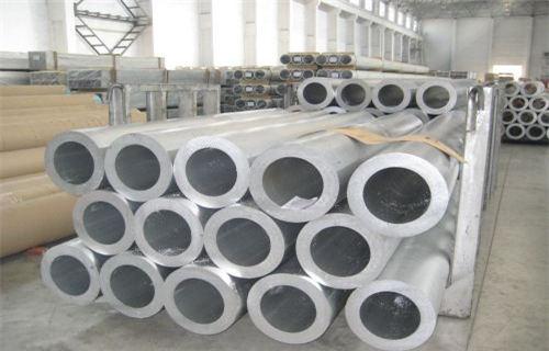 海北合金管铝管供应