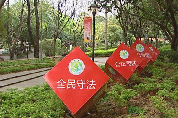 湘潭社会主义价值观价值观景观牌诚信推荐