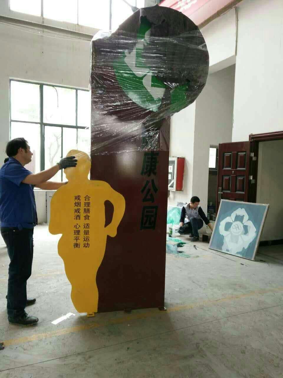 枣庄社会主义核心价值观广告牌哪里便宜