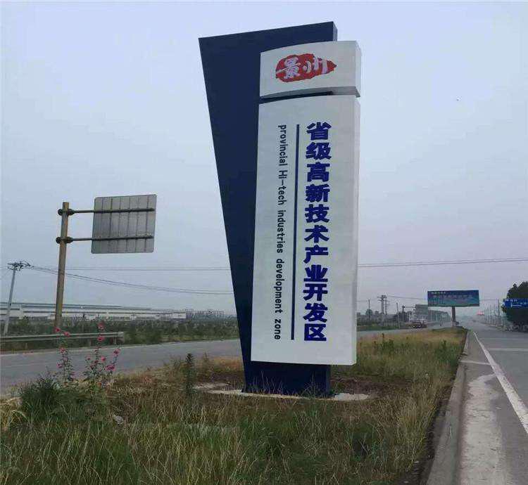 中山大型户外广告牌大型广告精神堡垒灯箱生产厂家