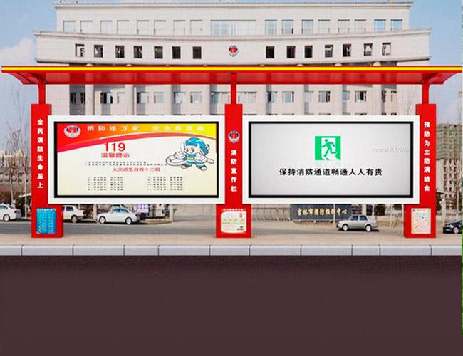 大庆公交候车亭最低价