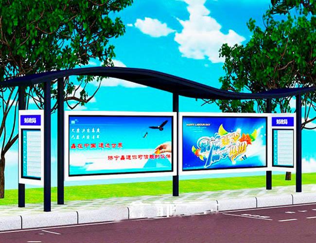 贺州公交候车亭供应