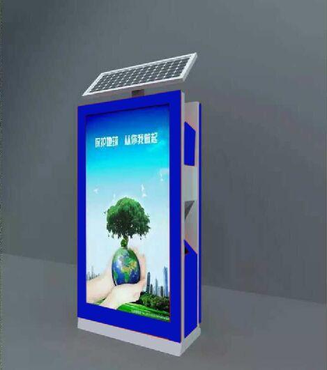 玉树广告垃圾箱垃圾箱灯箱加工