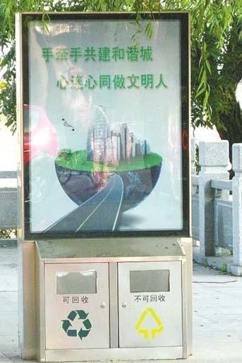 萍乡广告垃圾灯箱垃圾灯箱最新报价