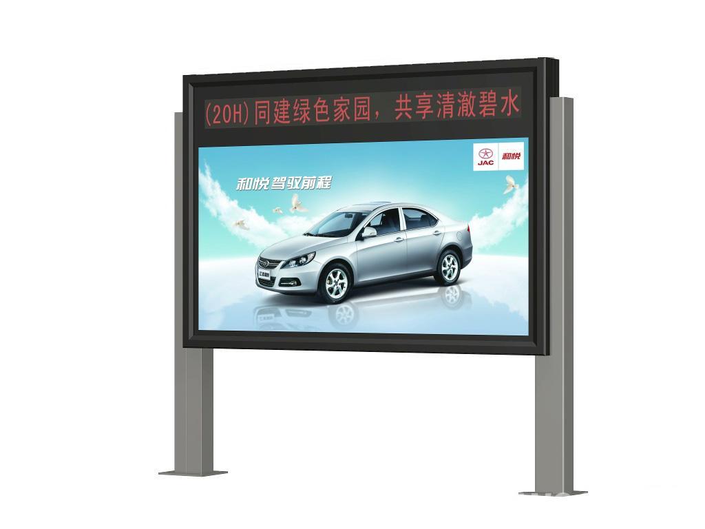 黑龙江阅报栏阅报栏灯箱生产厂家