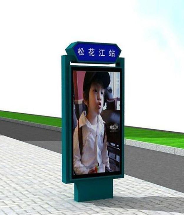 鄂州指路牌路名牌灯箱多少钱