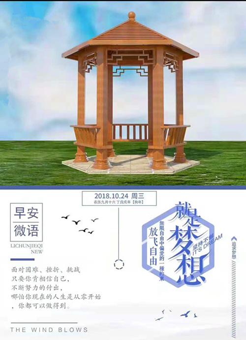 海北温泉酒店铝凉亭定做工厂