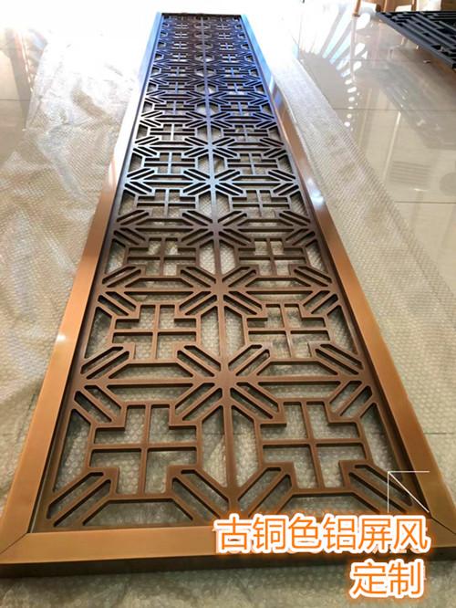 乌鲁木齐美丽乡村文化礼堂中式铝花格价格