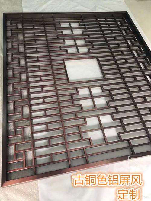 海北新农村建设中式木纹铝窗花多少钱