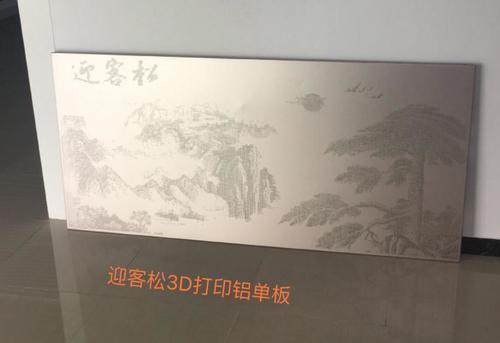 广州幕墙门头铝单板厂家直销