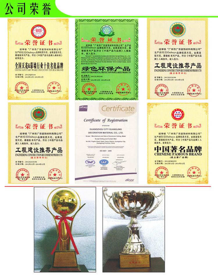 广州防火雨棚铝单板厂家直销