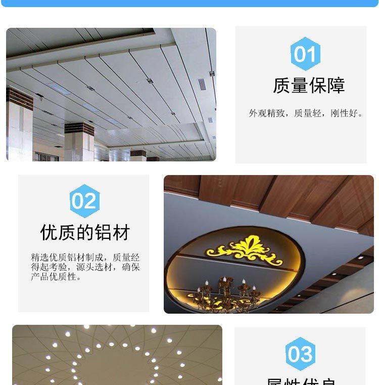 广州防火门面铝单板价格便宜
