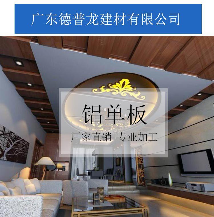 广州健身房门面铝单板厂家直销