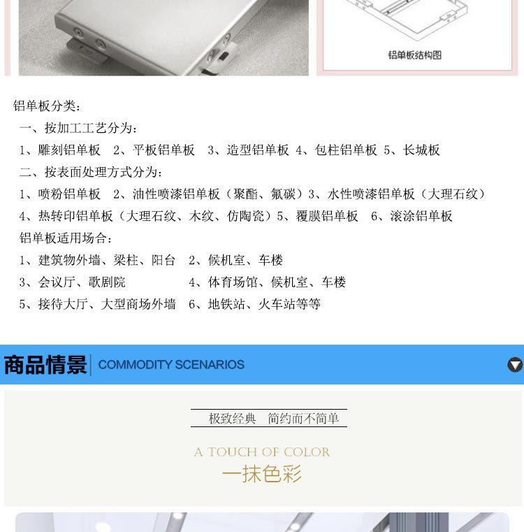广州商场门头铝单板厂家批发