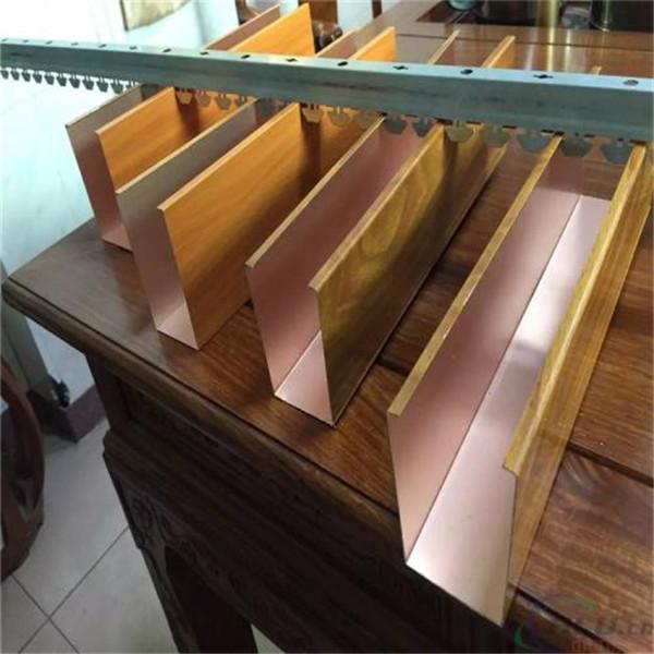 兴安咖啡店40*70铝方通天花专业生产企业