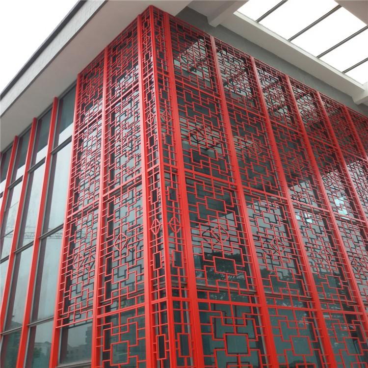 揭阳街道改造铝窗花生产厂家