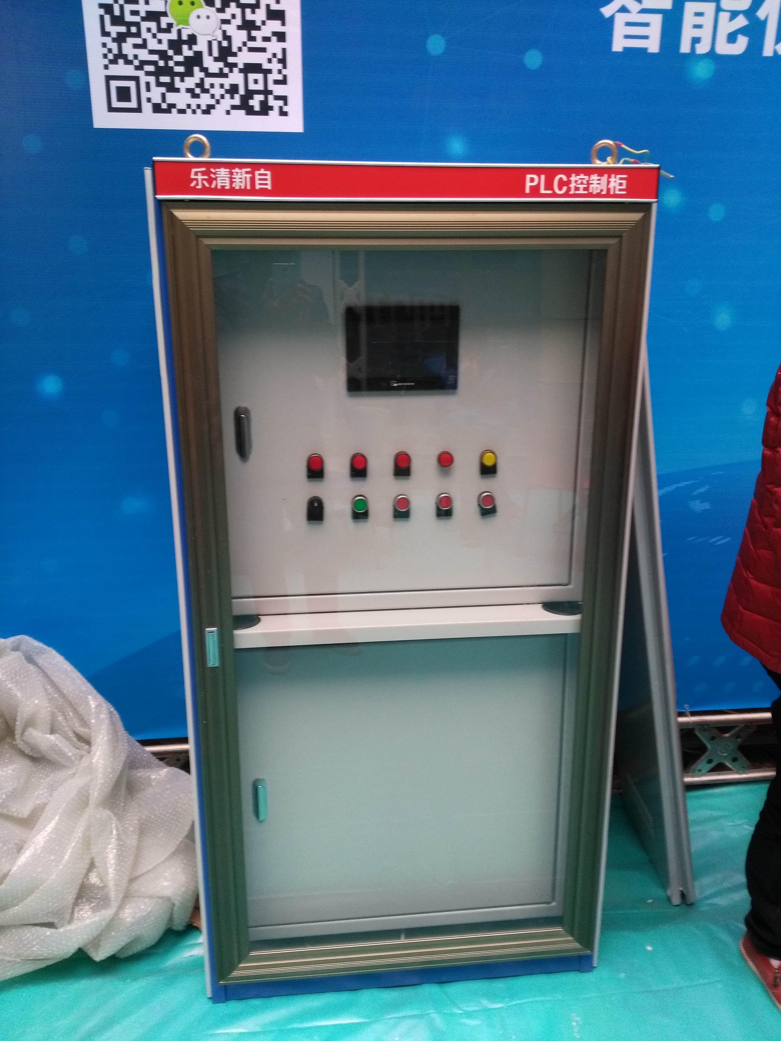 滁州污水处理PLC配电柜价格
