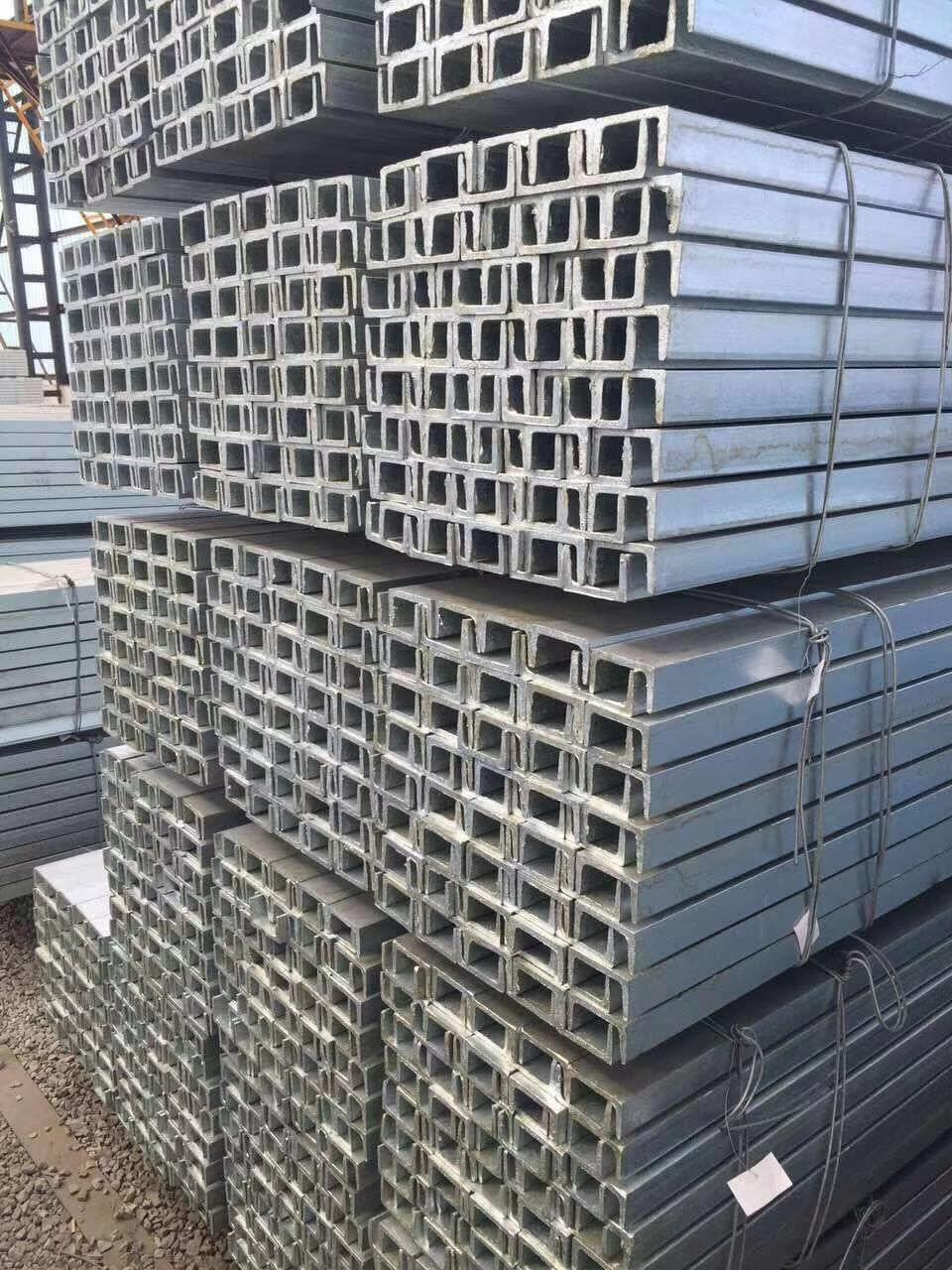 德宏q235b热镀锌槽钢资源管理