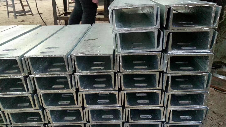 泰州槽钢厂家/q235b热轧槽钢销售电话