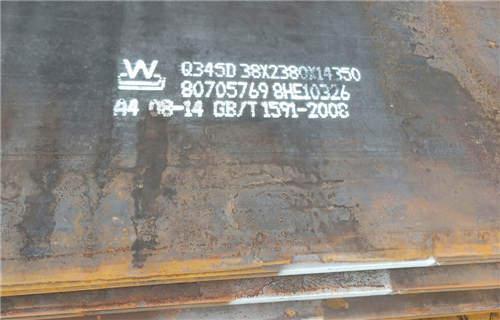 乌海锰13钢板性能