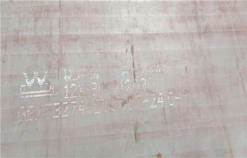 梧州NM400耐磨钢板价格略有下降