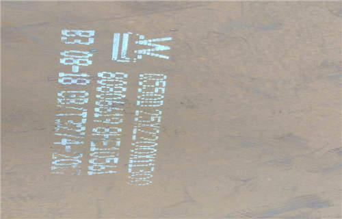 NM450钢板-耐磨板株洲一平方价格