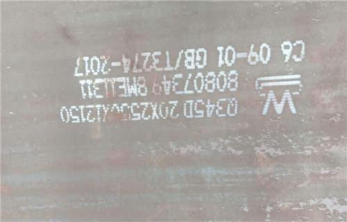 吉林国产耐磨钢板NM450大量有优惠吗