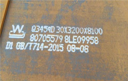 北京xar500钢板切口整齐
